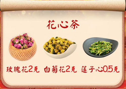 养生堂2017年10月2日视频,王耀献,补肾的虚虚实实,肾炎