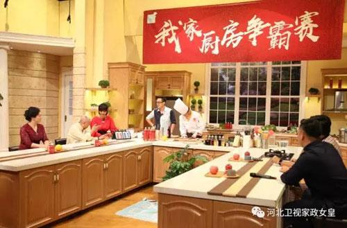 家政女皇20171001视频,葱烧生煎虾,黄贡椒酱