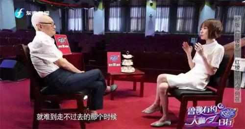 鲁豫有约大咖一日行,专访87《红楼梦》主创,导演王扶林
