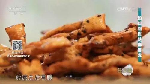 懒人厨房:芝麻排叉的做法,一款自制小零食,好吃到停不下来