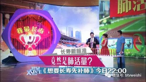 我是大医生20171012视频,张雪亮,想要长寿先补肺