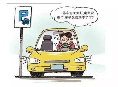 创业英雄汇20171013,超级电瓶郭京彬,油石分离杨在生,越野朱奕