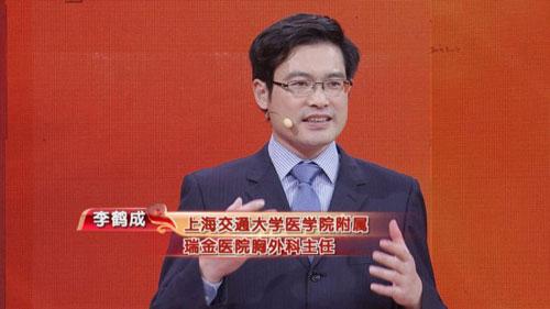 养生堂2017年10月14日视频,李鹤成,肺癌,肺要关注的异常信号