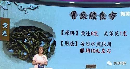 健康之路20171019视频,陈明,天生一对养六腑(一)养胃