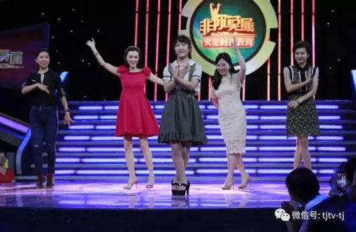 非你莫属20171016视频,曹苏琪,二次元萌妹秀宅舞