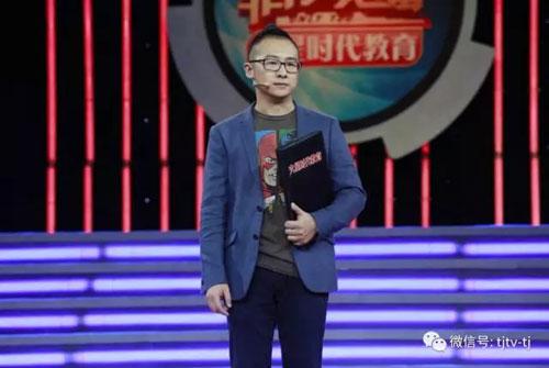 非你莫属20171022视频,张亚坤,设计牛人求职