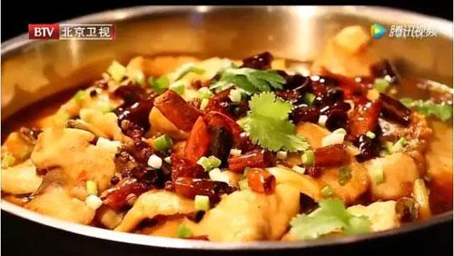 郝振江:水煮豆腐鱼的做法