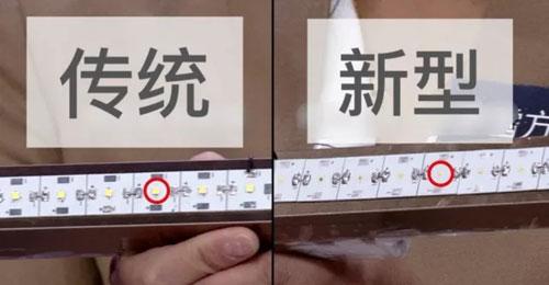 创业英雄汇20171027视频,罗雪方,新型多彩发光材料,苏鹏,胡杨