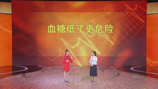 养生堂20171101视频,郭晓蕙,血糖平稳人长寿,糖尿病并发症