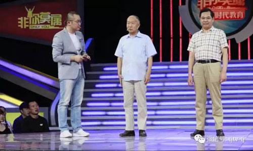 非你莫属20171105视频,周中吉,王文渭,老年创业者为梦想奋斗终身