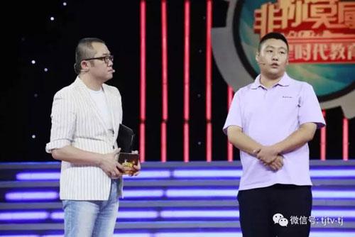 非你莫属20171106视频,赵树锴,保安寻求新的职场路