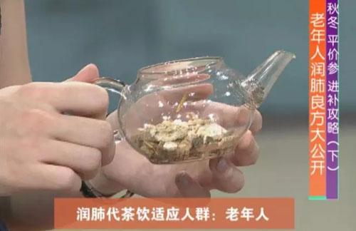 慢性支气管炎中老年人的润肺良方
