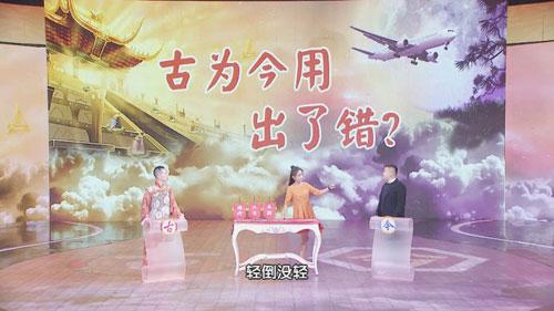 养生堂20171111视频,李秋艳,古方今用有新得,糖尿病