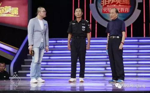 非你莫属20171112视频,王魁吉高级工程师,王平停车场保安