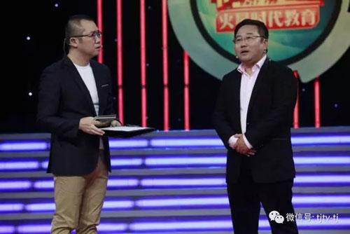 非你莫属20171113视频,白永林,人到中年求转行