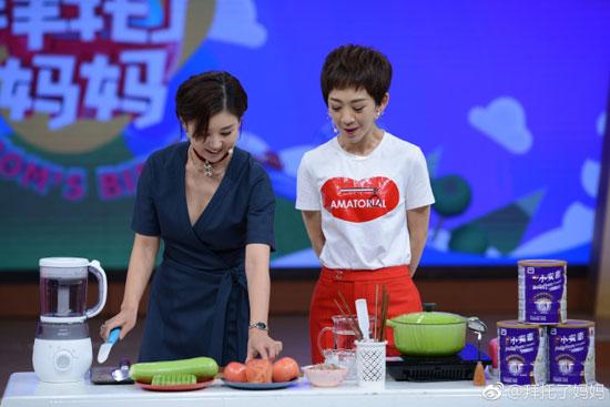 拜托了妈妈20171113视频,李小萌分享育儿经教做宝宝辅食