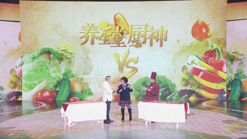 养生堂20171114视频,朱大龙,李玉秀,危机四伏的女性糖尿病
