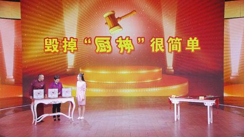 养生堂20171115视频,何丽,何亮,厨神是怎样炼成的