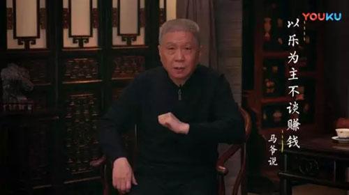 观复嘟嘟丁酉版20171115视频,老北京顽主都怎么玩