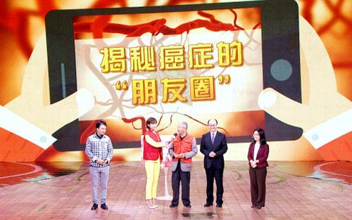 养生堂20171118,姚方,赵东兵,胃癌,隐藏在朋友圈里的危险好友2