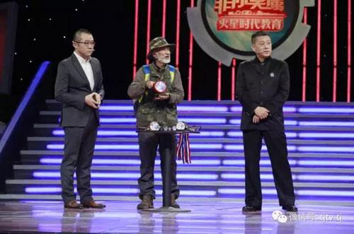 非你莫属20171119视频,欢口哨曹庆跃,陈远辉与蛇共舞