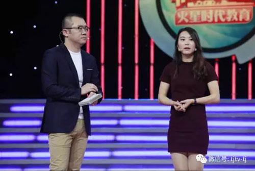 非你莫属20171120视频,冯德翠,过度包装令老板大跌眼镜