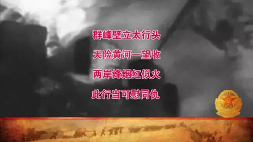 百家讲坛20171122,江英,建军大业 6 民族之光