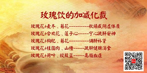 养生堂20171127视频,史载祥,黄柳华,相伴到老的养生智慧1