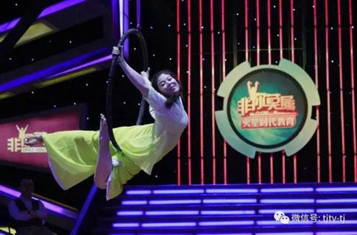 非你莫属20171127视频,王慧娟高难度空中瑜伽征服全场