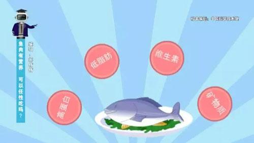 鱼吃多了有什么坏处,经常吃鱼有什么危害
