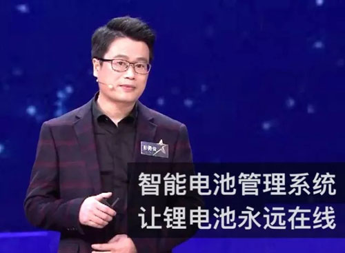创业英雄汇20171201,智能电池管理系统彭勇俊,灯联网张宗文
