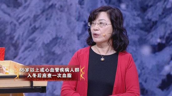 养生堂20171204视频,陈红,冬季谨防血管病2,胆固醇