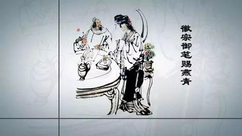 百家讲坛20171207,赵玉平,梁山骨干成长路7,燕青的幸福规划