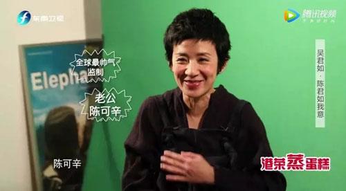 鲁豫有约大咖一日行,吴君如・陈君如我意,第3季20171129