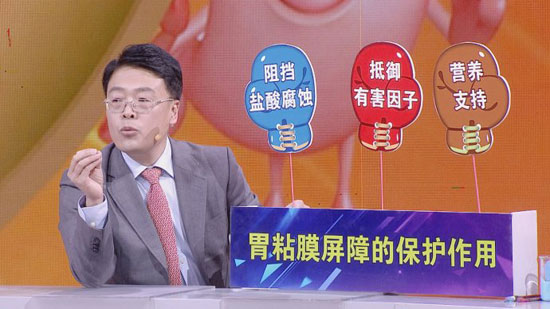 养生堂20171209,李鹏,李滨,别带慢病过新年,降癌魔,胃黏膜