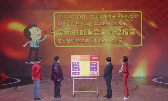 养生堂20171210视频,李建军,别带慢病过新年3,降血脂