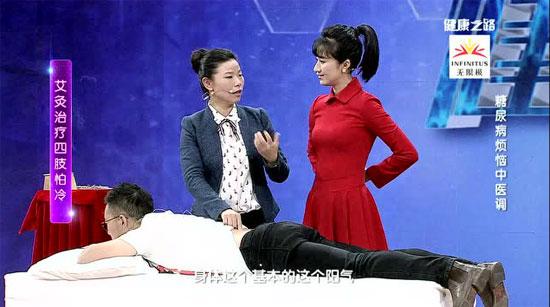 健康之路20171211视频,冉颖卓,糖尿病烦恼中医调