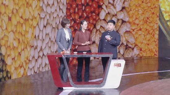 养生堂20171213视频,范志红,神奇的一锅饭,主食,降三高