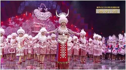 魅力中国城20171215视频,延安VS十堰VS黔东南