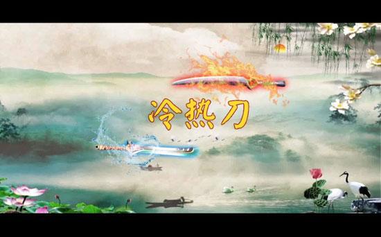 养生堂20171216视频,胡凯文,李泉旺,中国式抗癌法则1,冷热刀