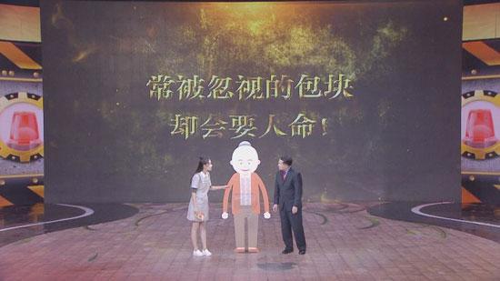 养生堂20171219视频,陈杰,当心会致死的包块,疝气,肠梗阻