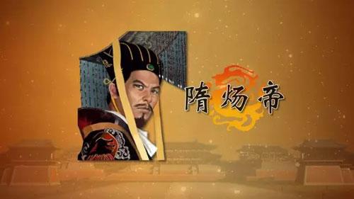 百家讲坛20171222,于赓哲,大唐开国,上部,第2集,静观其变
