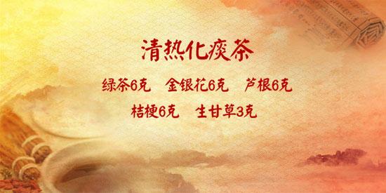 养生堂20171223视频,王成祥,崔红生,寒热并重话冬养1,寒包火