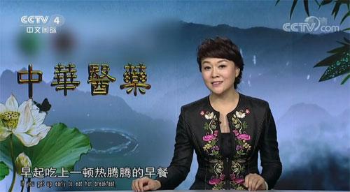 中华医药20171225视频,健康故事:冬天里的宝