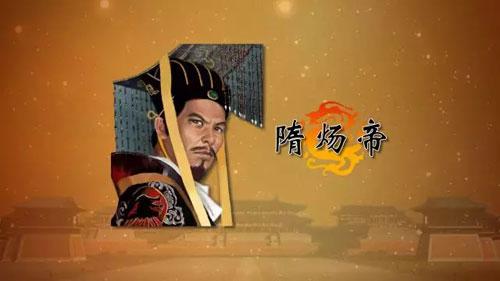 百家讲坛20171226,于赓哲,大唐开国,上部,第4集,潜龙在渊