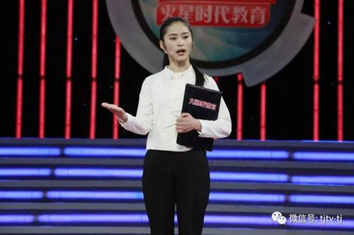 非你莫属20171225视频,退伍军人刘畅,陕西王亚妹