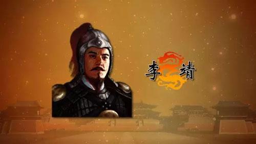 百家讲坛20171228,于赓哲,大唐开国,上部,第6集,群星璀璨