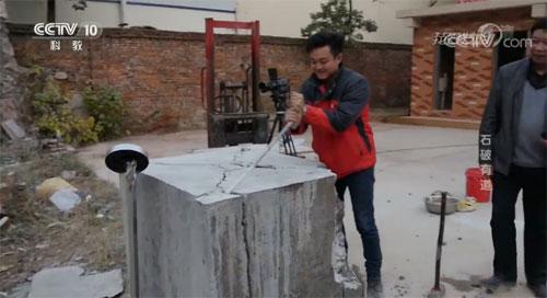 我爱发明20171229视频,丁佑民,无声破碎剂,石破有道
