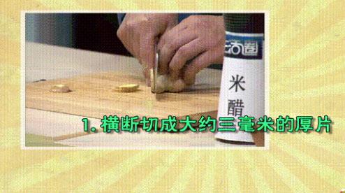 醋泡姜用什么醋最好白醋还是陈醋,醋泡姜的正确做法步骤