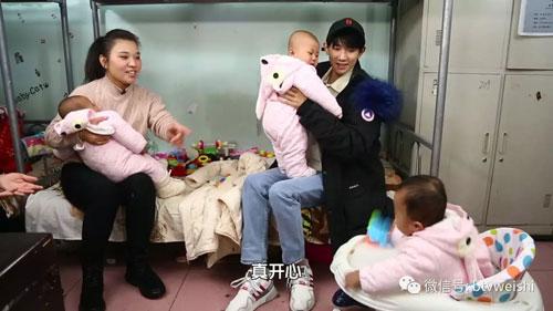生命缘生命的礼物20180101,王源助力三小只抗癌
